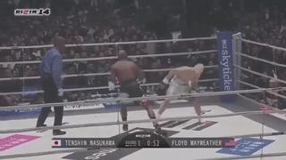 Highlights: Floyd Mayweather vs Tenshin Nasukawa hinh anh