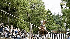 Truyen thong ban cung tren lung ngua kieu samurai doc dao o Nhat Ban hinh anh